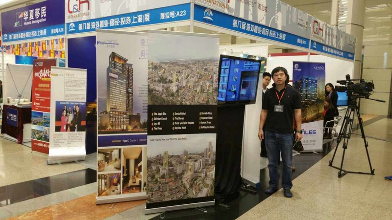 Shanghai Exhibition @ Shanghai International Convention Center - Date: 27th – 29th March 2015